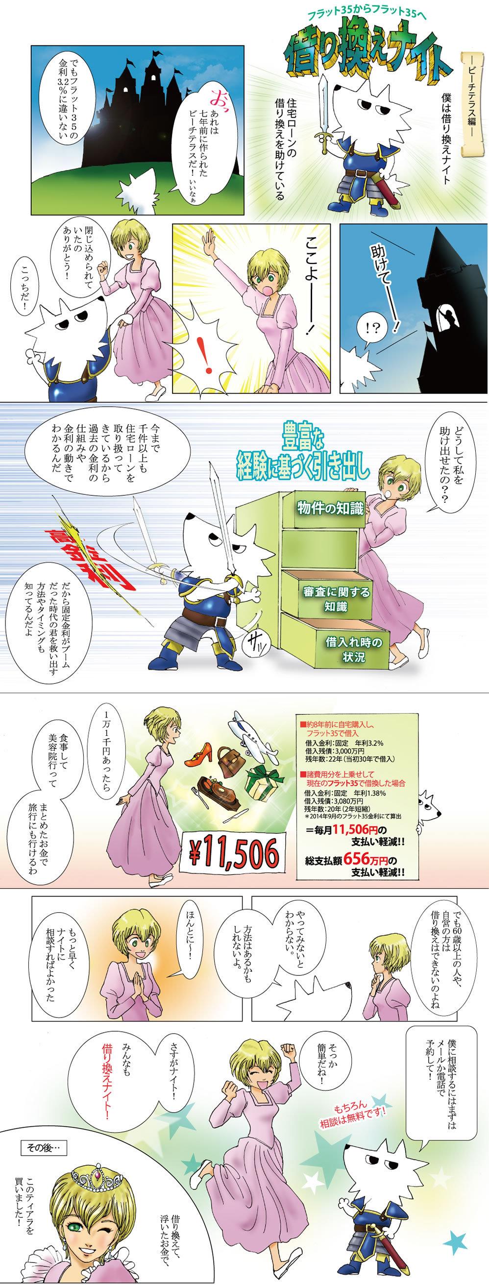 image_manga